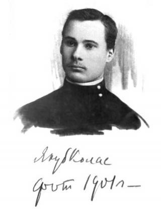 Якуб Колас. 1901