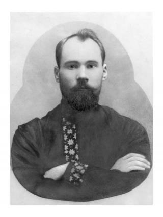 Якуб Колас. 1911